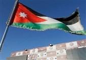 8 سال زندان برای طراح حمله به سفارت اسرائیل در اردن