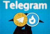 همه چیز درباره هاتگرام و تلگرام طلایی