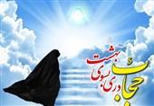 برپایی موکبهای حجاب در ایام فاطمیه در تهران