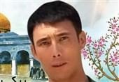 تفحص پیکر مطهر شهید «آصف امیری» در سوریه