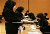 دانشجویان متقاضی انتقال به دانشگاههای داخل باید مدارک خود را تکمیل کنند