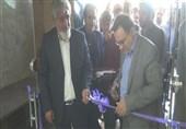 ساختمان پزشکی قانونی شهرستان کهگیلویه به بهره برداری رسید