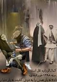 «استاد نوروز پینهدوز» سومین تجربه بازسازی نمایشنامههای قدیمی رحمت امینی