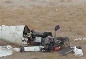 یمن| سرنگونی هواپیمای جاسوسی عربستان در منطقه الصوح