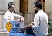 """قطعه تصویری """"به تماشا سوگند"""" منتشر شد + فیلم"""