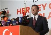 شهردار جدید استانبول لیست اموال و داراییهای خود را اعلام کرد