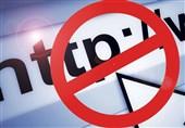 معرفی دو سایت اینترنتی جعلی با عنوان واحدهای دانشگاه آزاد اسلامی