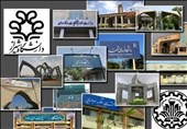 از سوی وزارت علوم؛ کیفیت 52 موسسه آموزش عالی در 3 استان کشور ارزیابی شد