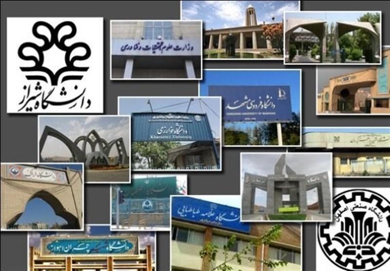 8 نفر از روسای دانشگاههای کشور انتخاب شدند