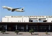 سیالکوٹ ائیرپورٹ 24 جون سے 10روز کیلئے بندرہے گا