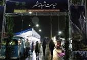 کار «زیست شبانه تهران» به تلویزیون رسید
