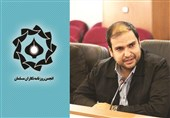 مسئول انجمن روزنامهنگاران مسلمان شعبه خراسان شمالی معرفی شد