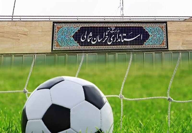 خراسان شمالی| فوتبال یا سرگرمی جدید؛ تیمداری برای استانی که «هیچ» ندارد