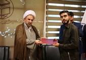 مسئول جدید بسیج دانشجویی دانشگاه مذاهب اسلامی معرفی شد