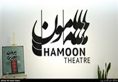 افتتاح تماشاخانه هامون