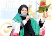 راضیه شیرمحمدی ملیپوش تیراندازی با کمان معلولان درگذشت