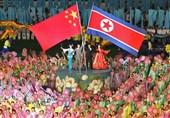 چین و کره شمالی مبادلات ریلی را از سر میگیرند