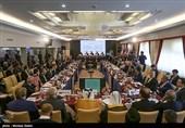 نشست کمیته سیاسی مجمع مجالس آسیایی در اصفهان بهکار خود پایان داد