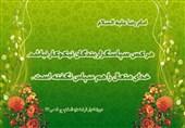 اهمیت قدرشناسی در روابط اجتماعی از نگاه قرآن و حدیث