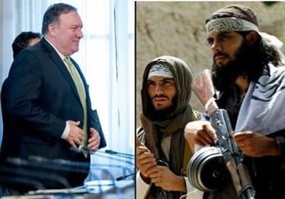 تماس ویدئویی پامپئو با یکی از رهبران طالبان