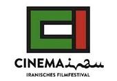 مونیخ میزبان ششمین دوره جشنواره فیلمهای ایرانی میشود
