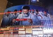 تازهترین دیوارنگاره میدان ولیعصر(عج) رونمایی شد+عکس