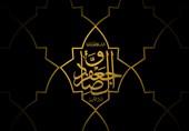 سرودههایی در رثای امام صادق (ع): عزای حضرت صادق شعائر الله است»
