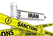 مروری بر همه تحریمهای رسانهای ظالمانه آمریکا علیه ایران+ فیلم