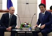 تأکید پوتین و آبه بر اهمیت حسن همجواری روسیه و ژاپن