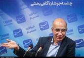"""اختصاصی تازهترین جزئیات از ساخت داروی """"درمان تومور مغزی"""" توسط متخصصان ایرانی"""