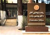 یکسال پس از کلنگزنی، هنوز خبری از ساخت دپارتمان زبان فارسی در افغانستان نیست