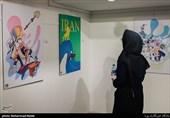 «سیلیهای سخت» در حوزه هنری نواخته شد+عکس