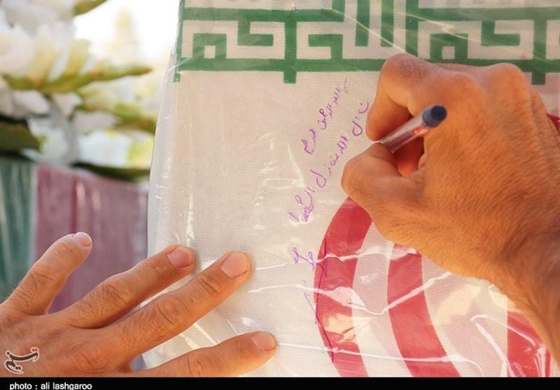 160 نقطه استان اصفهان معطر به شمیم 460 شهید گمنام است