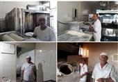 """انتقاد شهروندان """"اردلی"""" از کیفیت نامطلوب نان /سازمان صنعت داد نانوایان را درآورد"""