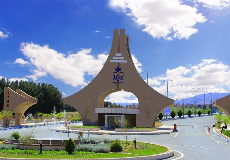 مجوز پذیرش دانشجوی ارشد در رشته مهندسی معدن ـ معدن و محیط زیست دانشگاه بیرجند صادر شد