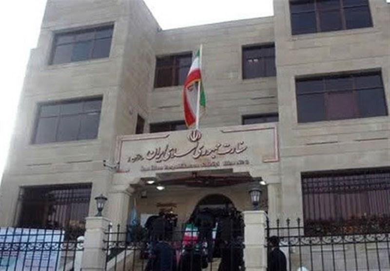 Iran Denies Reports of Russian Arms Shipment to Armenia