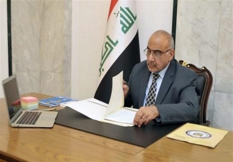 عراق| نامه عبدالمهدی به پارلمان درباره تشکیل دولت جدید