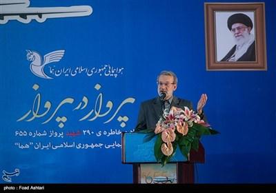 حضور علی لاریجانی رئیس مجلس در مراسم گرامیداشت شهدای حمله ناو آمریکا به هواپیمای مسافربری ایران