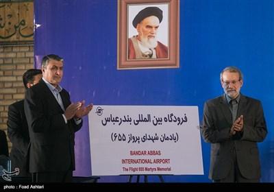 علی لاریجانی رئیس مجلس و محمد اسلامی وزیر راه و شهرسازی