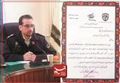 تقدیر پلیس فتا از عملکرد خبرگزاری تسنیم استان مرکزی در حوزه سایبری
