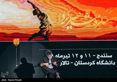 کنگره بینالمللی مشاهیر کُرد در تالار مولوی دانشگاه کردستان