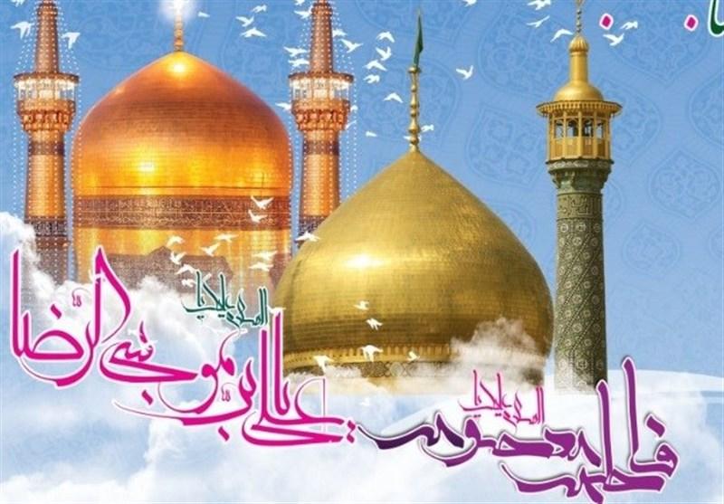 400 برنامه در دهه کرامت توسط نمایندگی آستان قدس رضوی استان بوشهر برگزار میشود