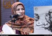 شعرخوانی عاشقانه ساجده جبارپور +فیلم