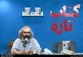 """اسماعیل اراضی: مجموعه """"مؤنث"""" از قوام زبانی برخوردار است / تجربههای زبانی شاعر غالباً موفق بوده است+عکس و فیلم"""