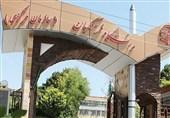 زیرساختهای دانشگاه پیامنور به دانشگاه فرهنگیان منتقل شود