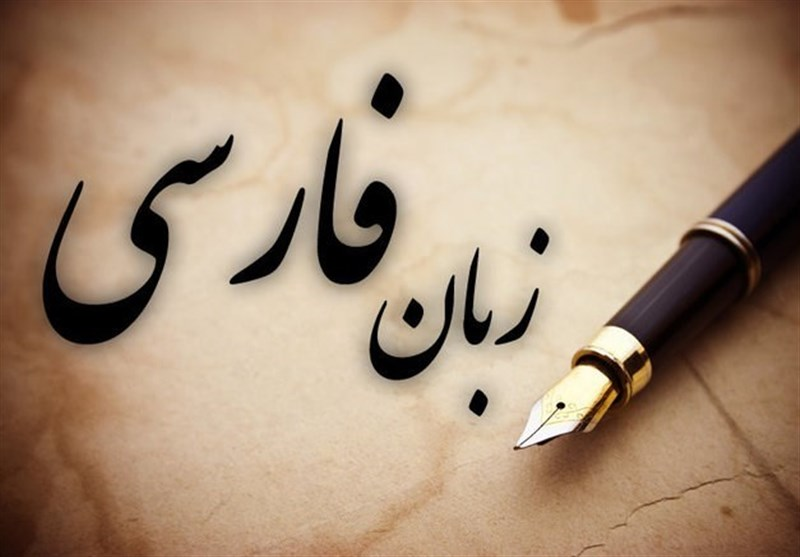 واکنش شاعران به سخنان عجیب اشرف غنی/ ما دو تن شاخههای یک بیدیم