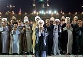 اقامه نماز مغرب و عشاء در حرم رضوی به امامت آیتالله نوری همدانی