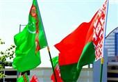 ترکمنستان و بلاروس به دنبال گسترش همکاری های دوجانبه