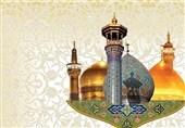گرامیداشت دهه کرامت در استان فارس؛ بیش از 30 هزار بسته معیشتی در رزمایش کرامت احمدیتوزیع میشود