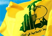 Hezbollah Condemns Bahrain's Attempts to Normalize Ties with Israel